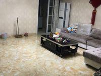 出租秋景花园3室2厅1卫110平米3000元/月住宅