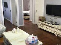 出租荣安凤凰城2室1厅1卫85平米2600元/月住宅