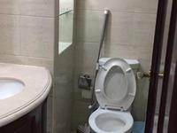世贸中心单身公寓63平出租